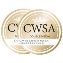 CWSA-DOUBLE-GOLD_Arbikie_Vodka_whiskyandcognac.de