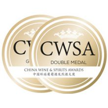CWSA-DOUBLE-GOLD_Arbikie_Vodka_whiskyandcognac.de